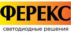 Ферекс